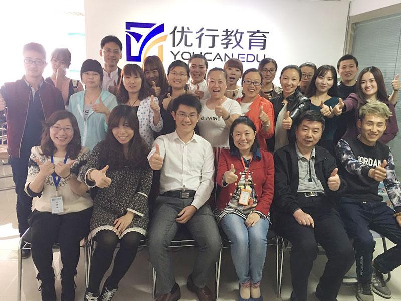 优行教育YOUCAN英语加盟 6