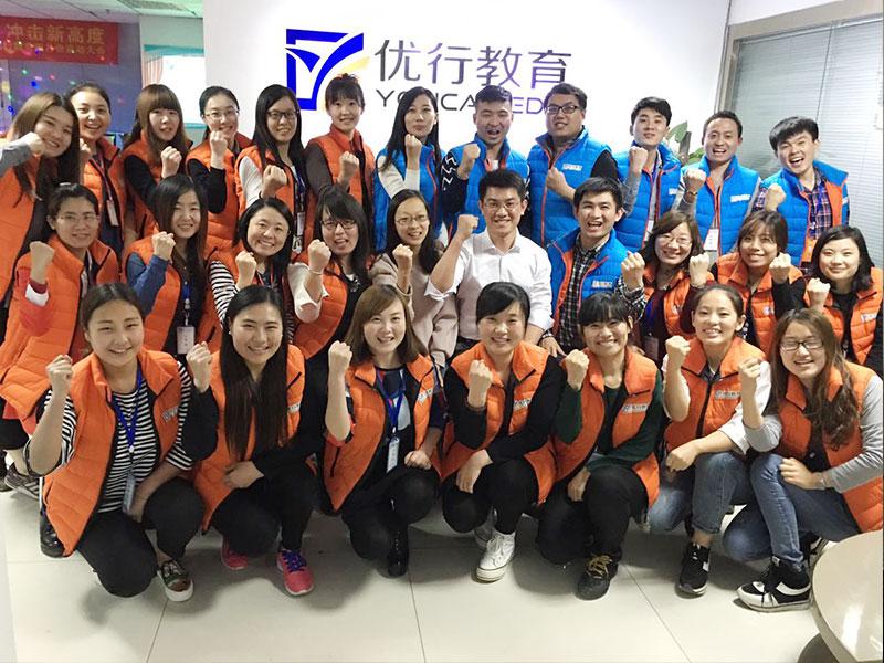优行教育YOUCAN英语加盟 5
