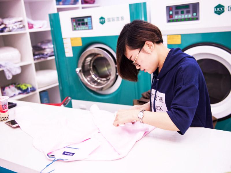 UCC國際洗衣加盟 UCC3