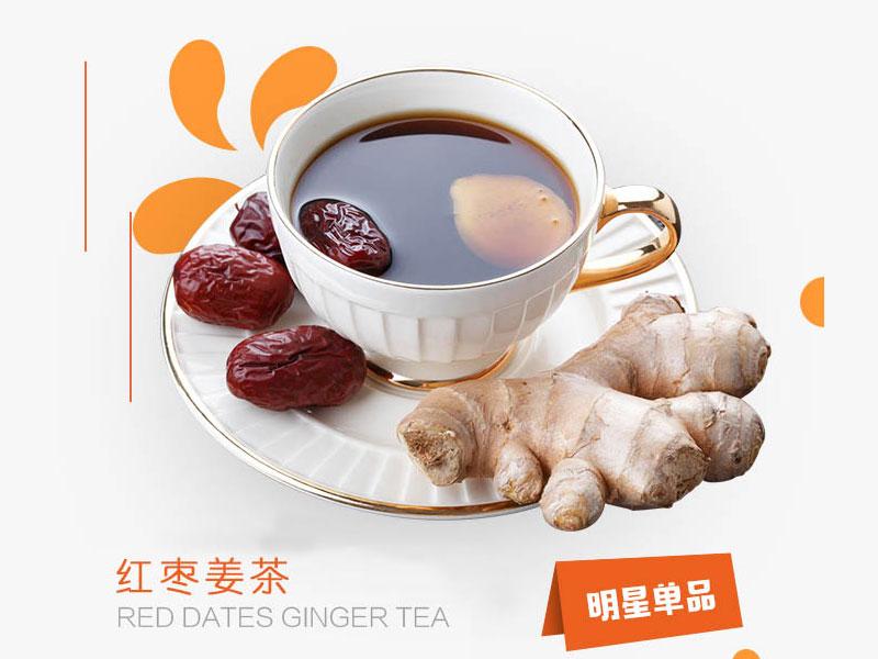 都菓奶茶加盟 都菓奶茶饮品加盟