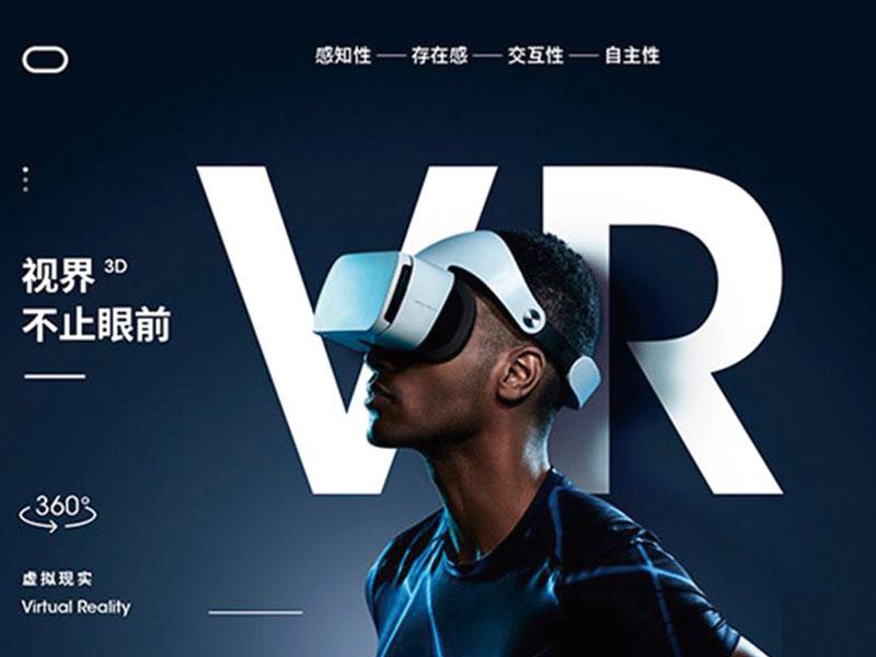 小泥人VR小程序智慧景区加盟 小泥人