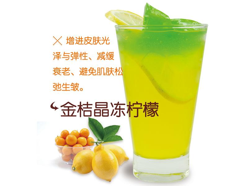 柠檬GOGO加盟 柠檬GOGO饮品加盟