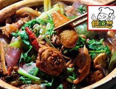 食侠黄焖鸡米饭