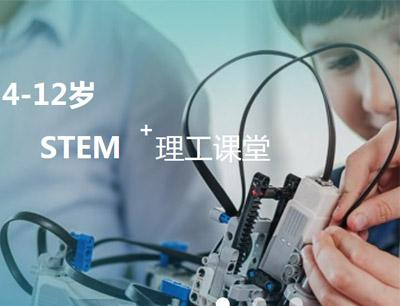 爱贝迪STEM加盟 爱贝迪学院加盟