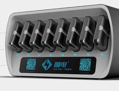 咻电共享充电宝加盟 咻电共享充电宝加盟