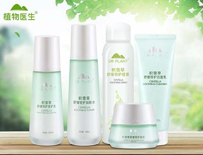 植物医生化妆品