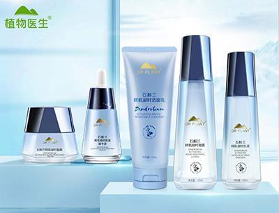 植物医生化妆品加盟 植物医生化妆品