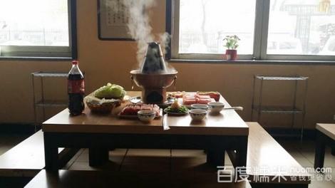 三山阳坊涮肉
