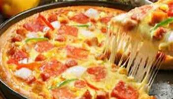 芝根芝底披萨加盟