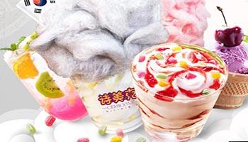 诗美克乌云冰淇淋