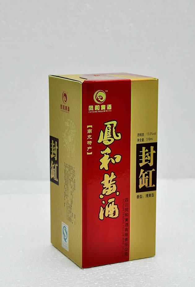凤和黄酒加盟