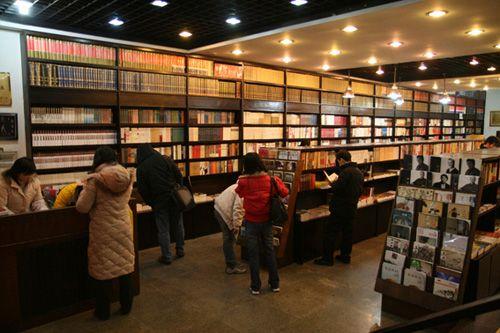 可一书店加盟