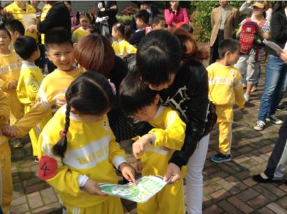 智慧树幼儿园加盟