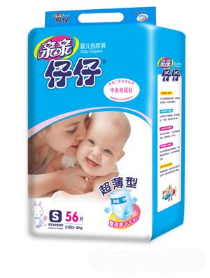 爱婴坊孕婴店加盟