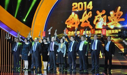 北京大学第三医院加盟