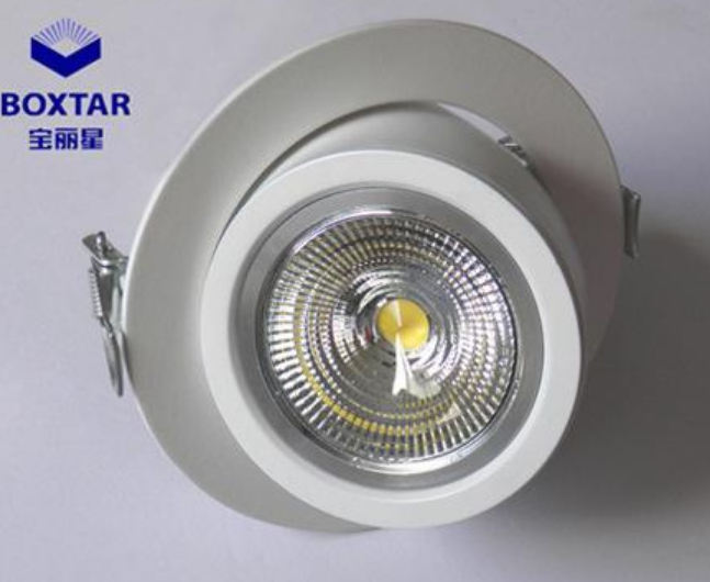 宝丽星LED照明灯加盟