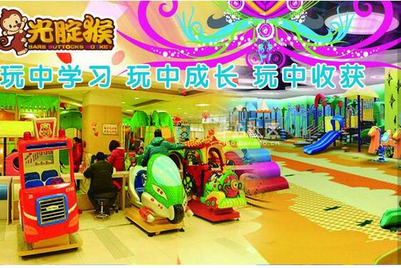 光腚猴儿童乐园加盟