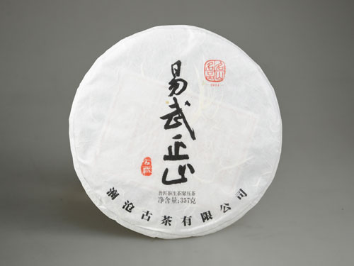 澜沧古茶加盟