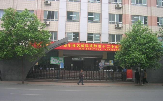 华智学校加盟