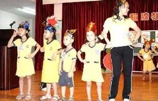 金翅膀儿童教育