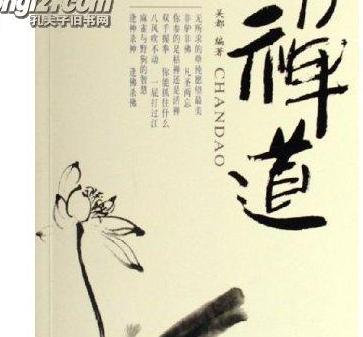 孔夫子网上书店加盟