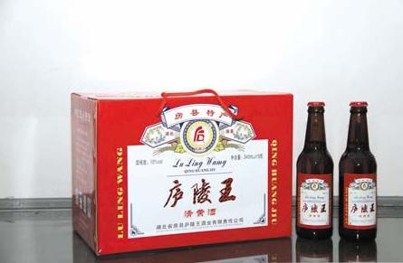 庐陵王黄酒加盟