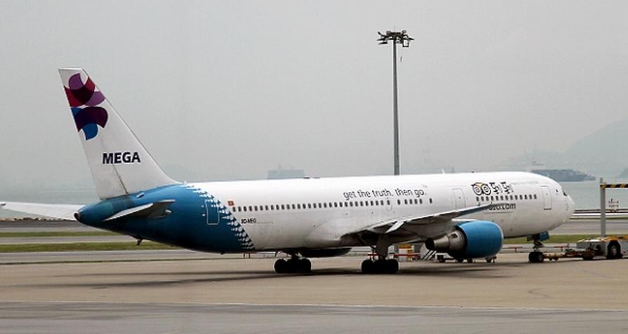 美佳航空公司加盟