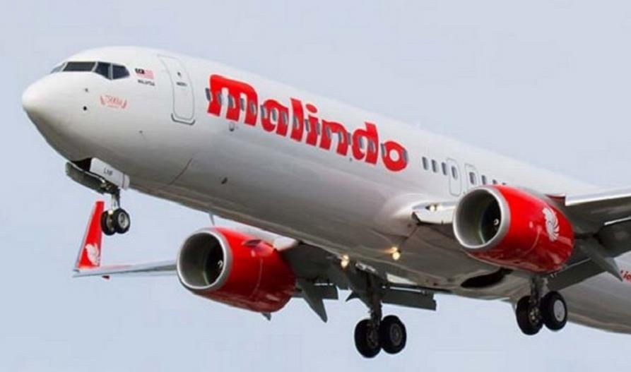 马印航空公司加盟