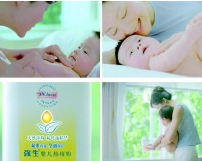 强生婴儿加盟