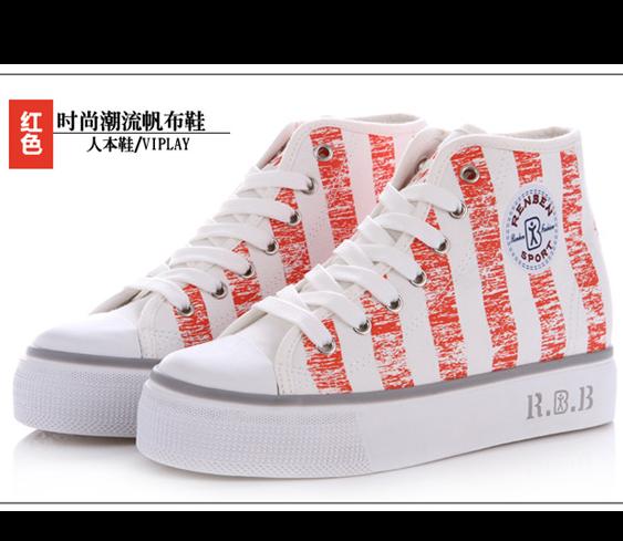 人本鞋业加盟