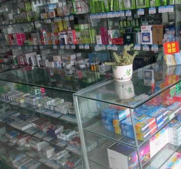 人民药店加盟