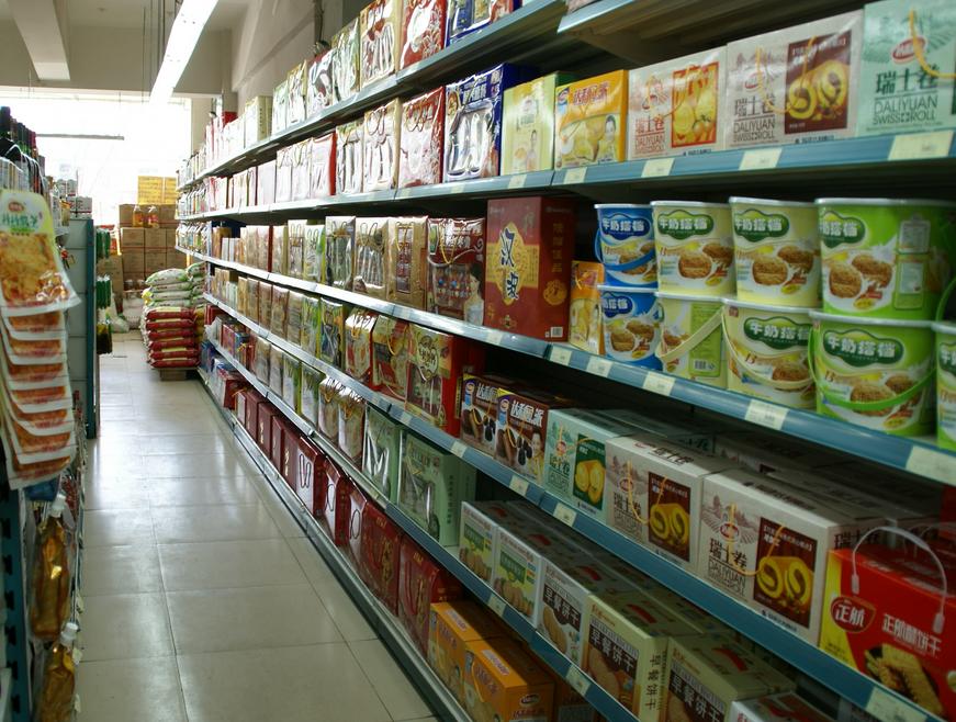 顺丰超市加盟