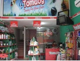 汤姆狗宠物中心加盟