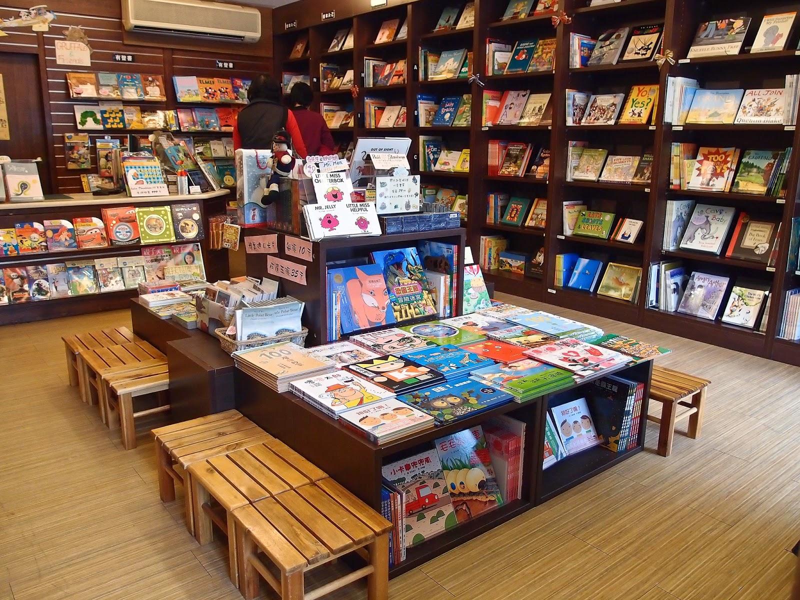 外文书店加盟