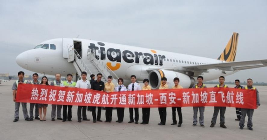 欣丰虎航空公司加盟