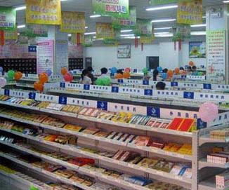 新华大药店加盟