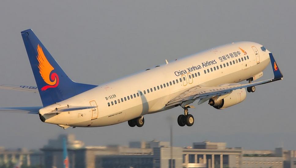 新华航空公司加盟
