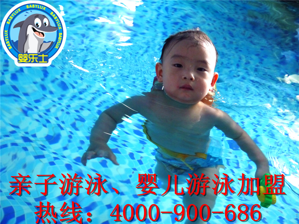 婴乐士婴儿游泳馆加盟