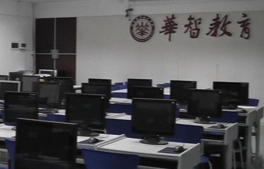 华智学校教育加盟