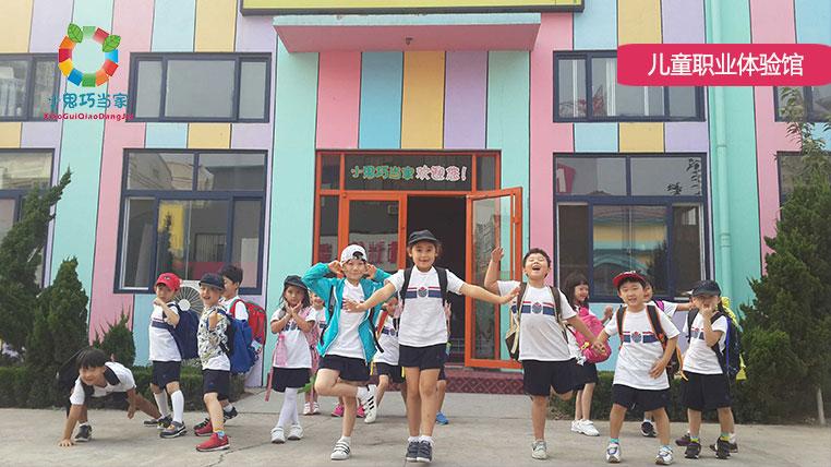 京华合木幼儿园加盟加盟