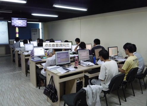 达内科技IT培训教育加盟