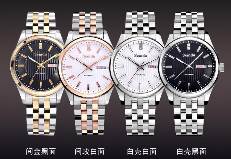 绅度手表加盟