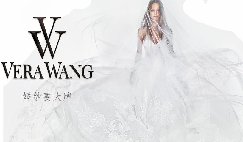 王薇薇(verawang)的婚纱设计引起了时尚界的一场婚纱革命,一套王薇薇图片