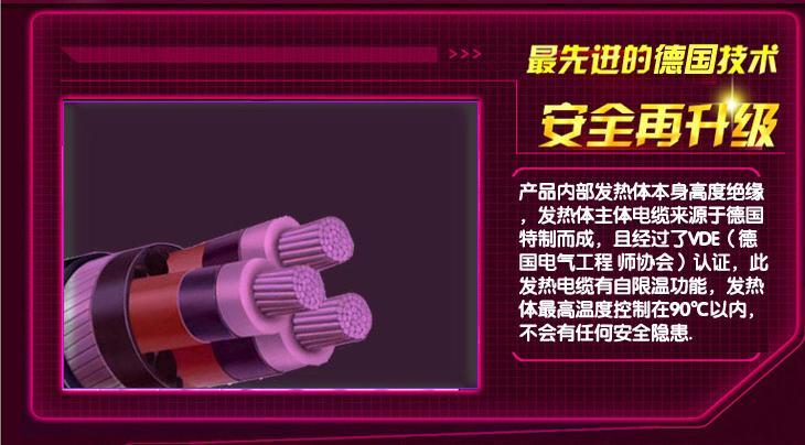 新暖科技电采暖加盟