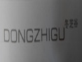 DONGZHIGU加盟