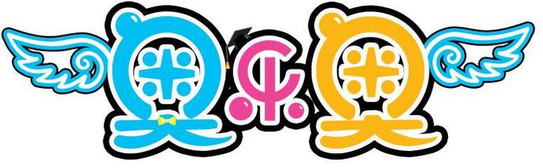 奥�9l��il��#yb�y�'_奥乐奥儿童乐园加盟公告