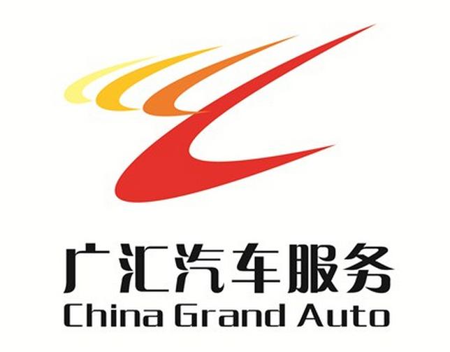 资讯_广汇汽车租赁资讯列表详情
