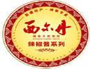 西尔丹辣椒酱-加盟