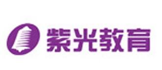 紫光教育-加盟