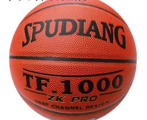 霸丹篮球加盟
